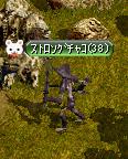RedStone-06.10.21[00].jpg